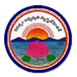 A.P Residential Educational Institutions Society