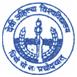 Devi Ahilya University