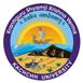 Krantiguru Shyamji Krishna Verma Kachchh University