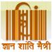 Mahtama Gandhi Antrashtriya Hindi Vishwavidyalya