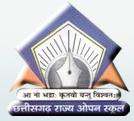 Chhattisgarh Rajya Open School